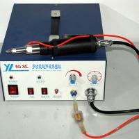 Buy cheap ultrasonic hot fix rhinestone setting machine;hot fix rhinestone fixing machine for clothing from wholesalers