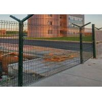 Buy cheap Galvanized Singapore Brc Welded Wire Mesh Fence /Mesh Fence in 6 Gauge from wholesalers