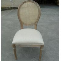 Buy cheap vintage french style wooden accent chair classic solid wood dining cane chairs furniture from wholesalers