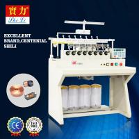 Buy cheap Micro watches coil /small coil winding machine from wholesalers