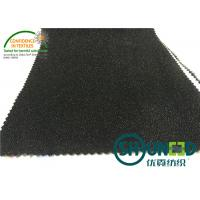 Interlining and interfacing , High stretch interlining cloth / interfacing material