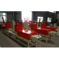 Buy cheap Wood Chips Pallet Block Hot Press Machine for size 70-145mm block making from wholesalers