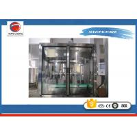 Buy cheap Commercial Soybean Oil Bottle Filling Machine , Lube Oil Filling Machine PLC Control from wholesalers