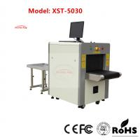 Buy cheap Low Noise X Ray Baggage Scanner , Through Type X Ray Detection Systems from wholesalers