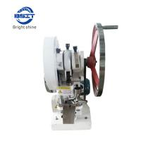 Buy cheap Single Punch Tablet Press Machine TDP-5 Pill Press For Pharmaceutical,Chemical,Food,Hospital from wholesalers