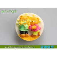 Buy cheap Pink Cute Bear Round Shaped Silicone Soap Molds / Soap Making Silicone Molds from Wholesalers