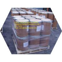 Buy cheap Optical Brightener for Plastics and Rubber > FP-127 378 from wholesalers