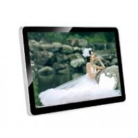 Buy cheap Touch Screen Android Monitor from wholesalers