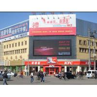 Buy cheap P12 / P16 / P20 Horizontal 70° outdoor full color led Video signs board from wholesalers