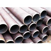 Buy cheap Black Bright Seamless Carbon Steel Tube / Hot Rolled Round Steel Tubing from wholesalers