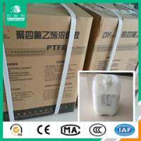 Buy cheap PTFE Aqueous Dispersion DF-304Z from wholesalers
