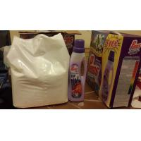 Buy cheap good price top quality detergent powder by boxes/automatic boxes washing powder to Iraq from wholesalers