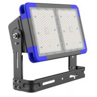 Buy cheap High Efficiency LED High Mast Light Modern Parking Lot Lights Pole from wholesalers