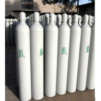 Buy cheap 3.4L-40L Argon Gas Cylinder with W28.8 / 1 1/8-12UNF / 3/4NGT Neck Thread ISO9809 from wholesalers