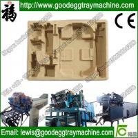 Buy cheap industrial tray machine from wholesalers