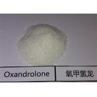99.5% Purity Oral Anabolic Steroids Testosterone Enanthate Raw Anavar Powder