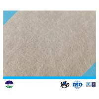 Buy cheap 200GSM PET Filament Non Woven Geotextile Fabric from wholesalers