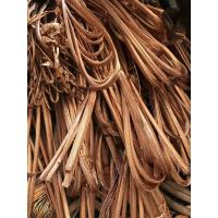 Buy cheap Copper Wire Scraps 99.97% With Competitive Price from wholesalers