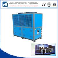 Buy cheap 37KW Air End Screw Air Compressor For General Industrial Equipment from wholesalers