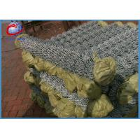 Buy cheap Farm Fence Wire Mesh Roll / Chain Link Fence 1.8m x 30m Customized from wholesalers