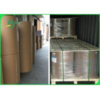 Buy cheap FCS SGS Uncoated And Great Whiteness Offset Printing Paper With 70gsm 80gsm 100gsm product