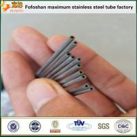 Buy cheap Stardard Grade Stainless Steel Capillary Tube Used In Refrigeration product