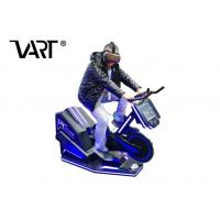 Buy cheap VR Gym Bicycle Immersive Game Virtual Reality Theme Park With VR Bike for Exercise from wholesalers