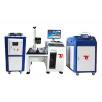 Buy cheap Taiyi Stainless Steel Ball Laser Welding Equipment Water Cooling from wholesalers