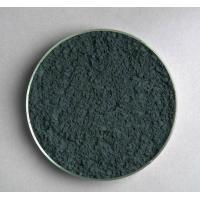 Buy cheap Complete in specifications ceramic micron cobalt oxide/Ceramic Grade Cobalt Oxide 72%-74% Best Price from wholesalers