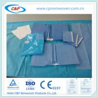 Buy cheap PP/SMS Medical surgery drape Kit for doctor use from wholesalers