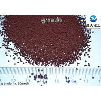 Buy cheap Chelate micronutrient iron fertilizer EDDHA Fe product