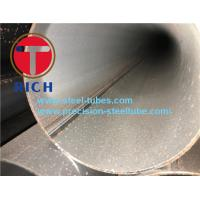 Buy cheap Welded Carbon Structural Stainless Steel Tubing ASTM A53 Gr.B TypeE ERW from wholesalers