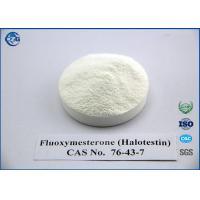 CAS 76 43 7 Testosterone Anabolic Steroid Bodybuilding Fluoxymesterone Halotestin