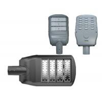 Buy cheap 60W 70W100W LED Garden Flood Lights , Ip67 Outdoor Lighting 3 Years Warranty Professional from wholesalers