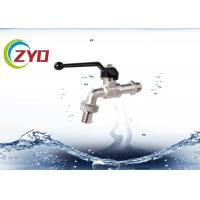 Buy cheap Durable Brass Bibcock, Anti Corrosion Forged Brass Body Tap For Washing Machine from wholesalers