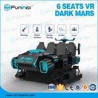Buy cheap 3.8KW 9D VR Shooting Simulator Interactive Game Acarde Machine SGS Tested from wholesalers