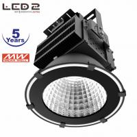 Buy cheap High Power LED Stadium Lights 25/45/60/90° Beam Angle 100 - 500w CRI70 120LM/W from wholesalers