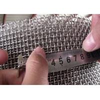 Buy cheap 2 Inch Mild Decorative Woven Wire Cloth, Galvanized Wire Screening and Filtering from wholesalers