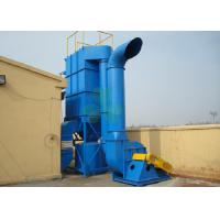 Buy cheap High Efficiency Baghouse Dust Collector Machine For Cement Silo Power Saving from wholesalers