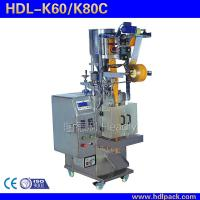 Buy cheap Suger packaging machine   Vertical packaging machine from wholesalers