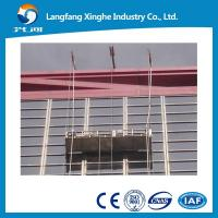 Buy cheap 2015 China supplier cheap hot sale steel electric scaffolding system ZLP630 ZLP800 from wholesalers