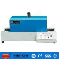 Buy cheap BS-B400 Heat Tunnel Shrink Wrapping Machine  Shrink Wrapping Machine,shrink wrap tunnel machine from wholesalers