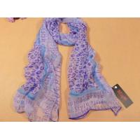 Buy cheap Silk Satin Scarf 003 from wholesalers