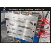 Buy cheap PA6/66 Heat Insulation Plastic Moulding Dies , Plastic Extrusion Mold from wholesalers
