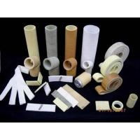 Buy cheap Needle Punch Felt for Aluminum Extrusion from wholesalers