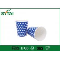 Buy cheap Disposable Hot Drink Paper Cups Single Wall Love Picture Dot Printing from wholesalers