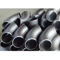 Buy cheap A420 WPL6 Alloy Steel Pipe Fittings 90 Degree Elbow 40S Wall Thickness Cracking Resistance from wholesalers