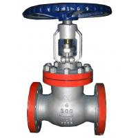 Buy cheap Fan coill Two-way Cutting coupling Motorized Valve from wholesalers