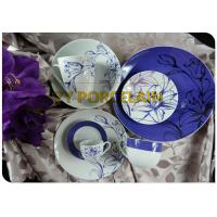 Buy cheap High temperature porcelain 20/30pcs coupe dinnerware set  on glaze with customer logo from wholesalers
