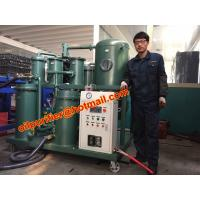 Buy cheap HTF Oil Purifier, Ship Bilge Oil Purification, Lubricant Marine Oil Heavy Fuel Oil Reclamation and Filtration Equipment from wholesalers